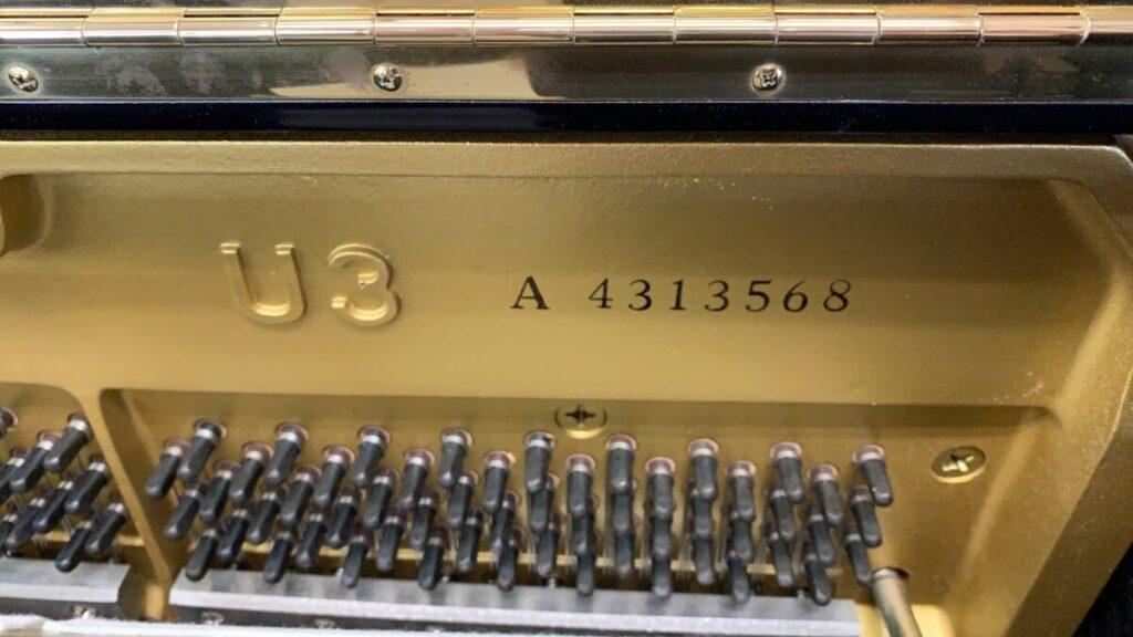 ヤマハ 中古ピアノ U3A