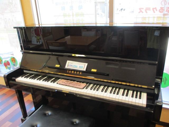ヤマハ 中古ピアノ U1H 村上センター